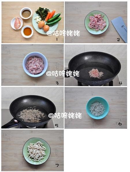 鸡丝麻汁凉面步骤1-7