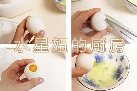 蛋壳蛋糕步骤1-4
