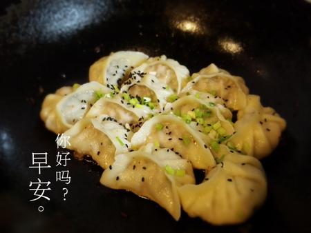 <a href=/shicai/shucai/XiangChun/index.html target=_blank><u>香椿</u></a><a href=/shicai/rouqin/ZhuRou/index.html target=_blank><u>猪肉</u></a>锅贴