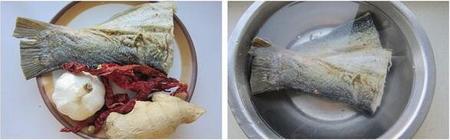 美味蒸腊鱼步骤1