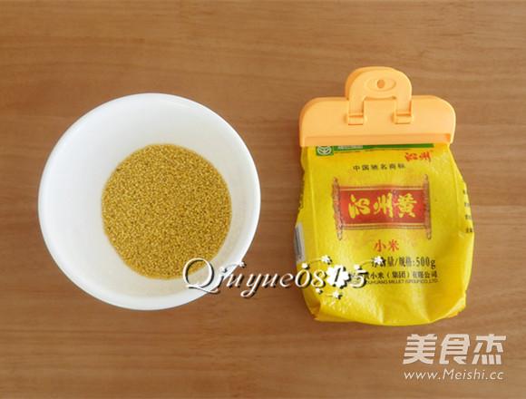 【产妇菜谱小米粥的做法产妇图解】_家常菜谱银屑病人能吃豌豆粉吗图片