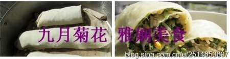 <a href=/shicai/shucai/JiCai/index.html target=_blank><u>荠菜</u></a>滋卷步骤7-8