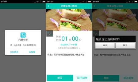 <a href=/shicai/mimian/SuanNai/index.html target=_blank><u>酸奶</u></a>全麦土司步骤4