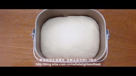 <a href=/shicai/mimian/NiuNai/index.html target=_blank><u>牛奶</u></a>排包步骤4