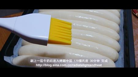 <a href=/shicai/mimian/NiuNai/index.html target=_blank><u>牛奶</u></a>排包步骤8