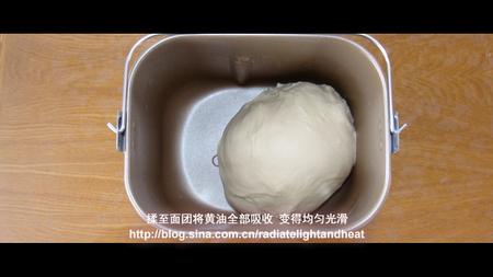 <a href=/shicai/mimian/NiuNai/index.html target=_blank><u>牛奶</u></a>排包步骤3