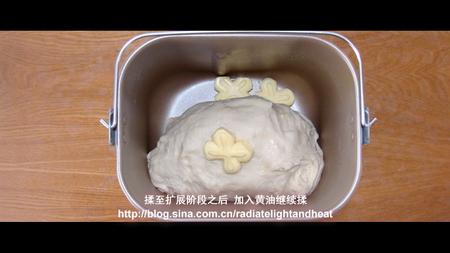 <a href=/shicai/mimian/NiuNai/index.html target=_blank><u>牛奶</u></a>排包步骤2