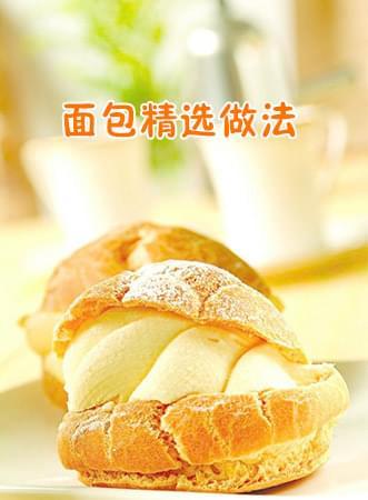 面包的做法大全