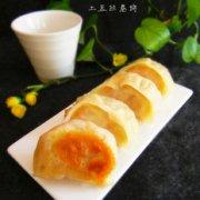 素馅水煎饺的做法