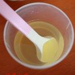 胡萝卜水的做法