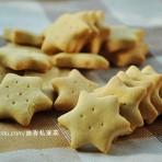 星星饼干的做法.