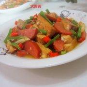 香干芹菜烧烤肠的做法