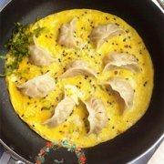 蛋煎饺子的做法