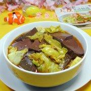 圆白菜煮鸭血的做法