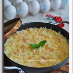 瑶柱蒸蛋的做法