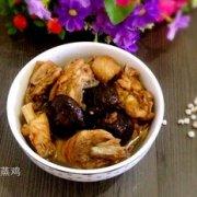 香菇蒸鸡的做法