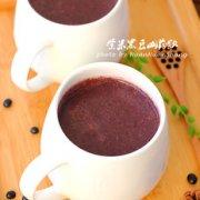 黑豆紫米山药饮的做法