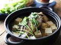 芹菜鲫鱼豆腐的做法