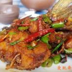 炝锅草鱼块