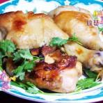 葱香盐锔鸡腿的做法