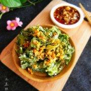 蒜香蒸芹菜叶的做法