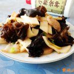 杏鲍菇木耳炒肉片