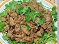 孜然羊肉菜谱的做法