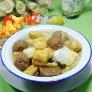 牛筋丸油豆腐煮白菜的做法