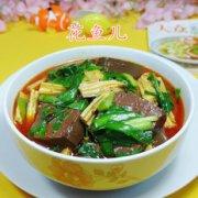 韭菜腐竹煮鸭血的做法