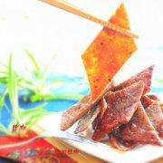 黑椒香甜牛肉脯的做法