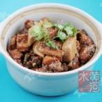 香芋干锅鸡