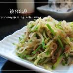 萝卜丝炒虾皮