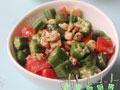 秋葵鸡肉沙拉的做法