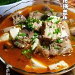 豆花锅盖鱼的做法