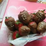 草莓巧克力的做法