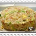 烟肉蔬菜蛋炒饭