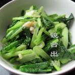 蒜香盐菜花