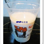 奶冻的做法