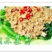 肉末菜苔的做法