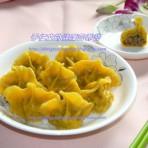 茴香黄金饺的做法