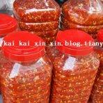 贵州糟辣椒的做法