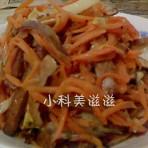 香干炒红萝卜