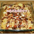 红糖苹果肉桂布丁的做法