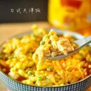 日式天津饭的做法