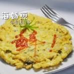 菜丁海蛎煎的做法