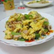 香芋丁煎蛋的做法