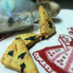 香酥海苔肉松饼干的做法