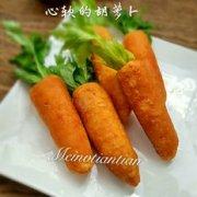 心软的胡萝卜的做法