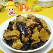 黑木耳鸡翅烧烤麸的做法