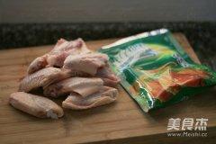 新奥尔良烤鸡中翅的做法